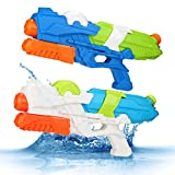 Young Choi's 538 PRO Water Beach Sand Toys, 2 Pack Water Gun Large Size Water Soaker Blaster for All Age Kids (Two Packs WATERGUN)