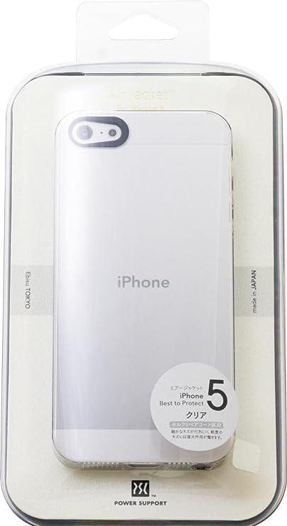 エアージャケットセット for iPhone5S/5