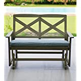 Amazon Com Gliders Chairs Patio Lawn Amp Garden