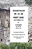 img - for Zhuan Falun Part 1 (Reprint): Buddhist Cosmic Realignment (Falun Gong Text) (Volume 1) book / textbook / text book