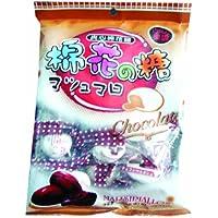 皇族巧克力味夹心棉花糖100g*2(台湾进口)
