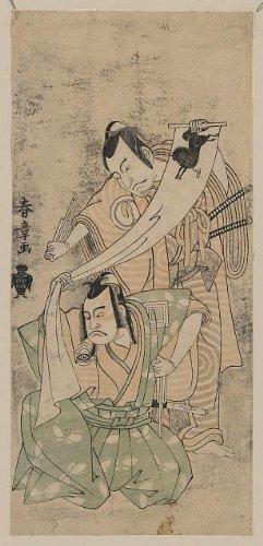 Different Costumes Of Asian Countries (Japanese Print: Sawamura sojuro no kudo suketsune to ichikawa danzo no soga no goro)