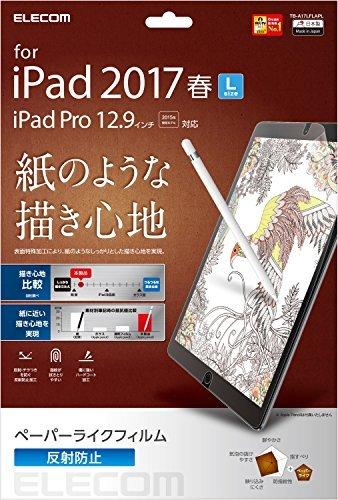 Elecom iPad film iPad Pro 12.9 2017 model Paper-like Anti Reflection TB-A17LFLAPL