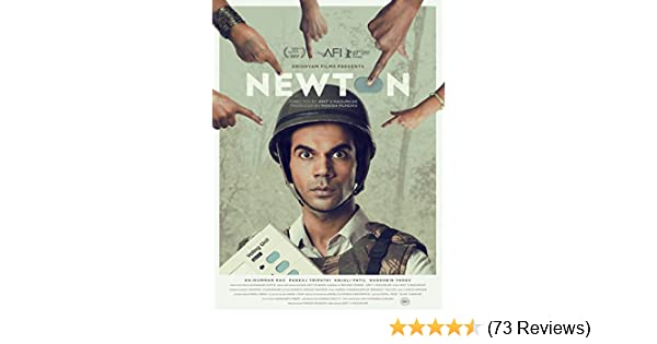 Amazon com: Watch Newton | Prime Video