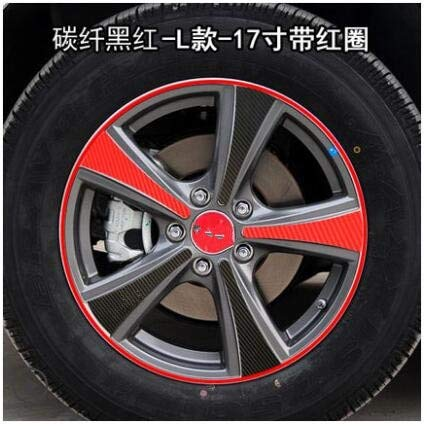 Carbin Fibre Mixed colors Shiny 17 Inch Rims Wheel Stickers for Great Wall Haval H6 Coupe Sport BA034A  (color Name  Powder)