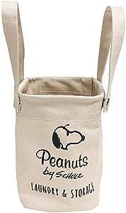 Senko Laundry Basket Storage Peanuts Snoopy Ivory SS 87669
