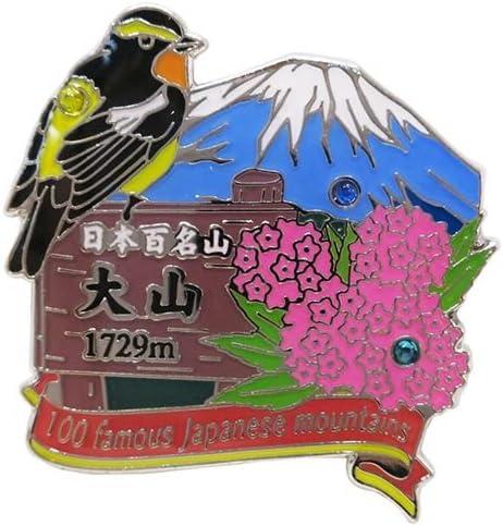 日本百名山[ピンバッジ]1段 ピンズ/大山 エイコー トレッキング 登山 グッズ 通販
