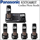 Panasonic KX-TG9382T 2-Line Expandable Digital Cordless Phone with Answering System, Metallic Black, 2 Handsets, Best Gadgets