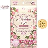 KOWA コーワ ほんのりハーブが香るマスク(ローズ)3枚入り×10個セット