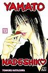 Yamato Nadeshiko, Tome 13 par Hayakawa