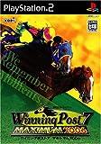 Winning Post 7 Maximum 2006 [Japan Import]