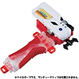 Takara Tomy Beyblade Burst B-88 Bey Launcher LR Toy