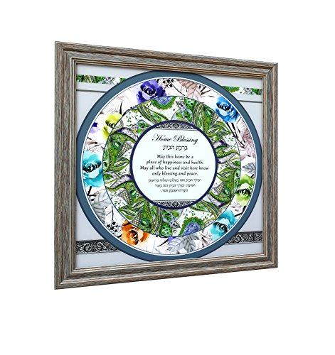 (Romantic Rose Jewish Home Blessing- Modern and Retro Design- Silver Colored Frame- Bring Blessing To Your)