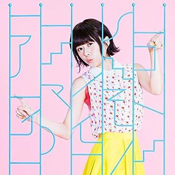 Amazon | TVアニメ「徒然チルド...