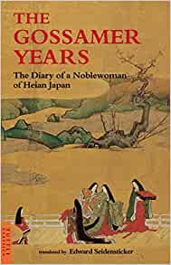 Amazon Com The Gossamer Years The Diary Of A Noblewoman border=