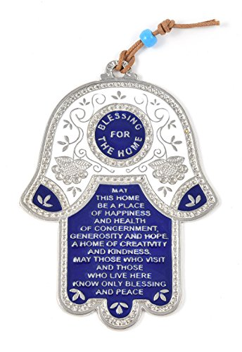 Peer Hastam Hamsa Home Blessing Good Luck Wall Decor (Blue & ()
