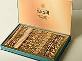 P101 - Baklava Assorted (110-115 pcs, 36 Oz Net, 4 lbs Gross, 16 inches x 10 inches x 2 inches) - Baklava Pastry Assortment Pistachio & Cashew (Baklava Mix, Very Classy Gift Box)