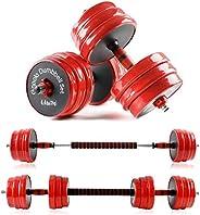 Gnpolo - Juego de mancuernas ajustables para entrenamiento en casa, gimnasio, fitness, ejercicio y fitness