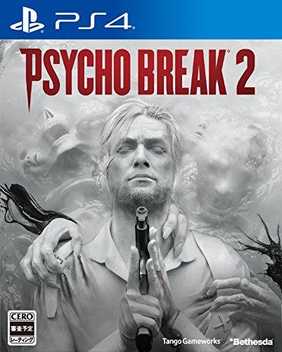 PsychoBreak2 (サイコブレイク2)の商品画像