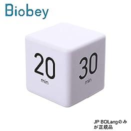 BIOBEY タイマー キューブタイマー 5 15 30 60分キューブタイマー管理 プログラムタイマー 勉強タイマー タイムアップ キッチン スポーツ 昼寝 子供 屋外 プレイ