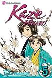 Kaze Hikaru, Taeko Watanabe, 1421510189