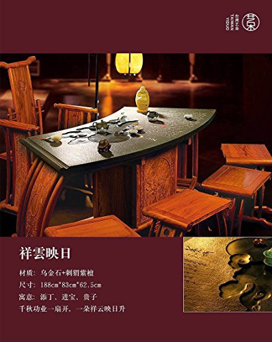 Chinese classical Tea table Zen table Texture of material for Black stone and Pterocarpus erinaceus