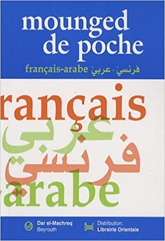 Amazon Fr Mounged De Poche Francais Arabe De Dar El