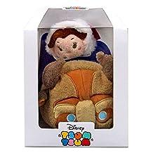 Disney Tsum Tsum Beauty & The Beast Exclusive Plush Set [Subscription Box]