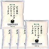 よつ葉乳業 よつ葉のバターミルクパンケーキミックス(5袋)