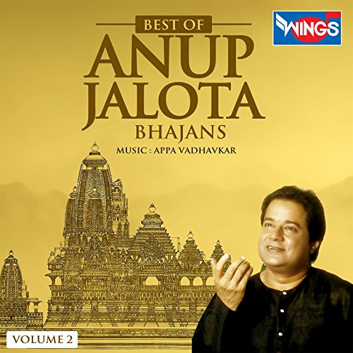 Anup Jalota Songs