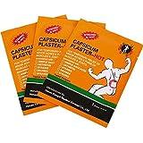 KONGDY Porous Hot Capsicum Plaster Pain Relief Patch 20 Pack/Box(7*10CM) (20pcs)