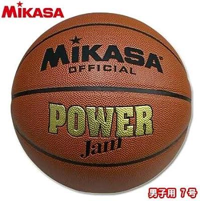 MIKASA BSL-10-G Balón de Baloncesto, Adultos Unisex, Naranja, 7 ...