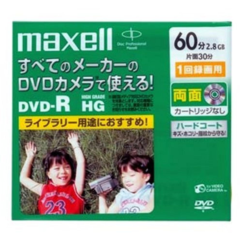 罰断片モバイル松下電器産業 8cmDVD-Rディスク3枚パック(片面30分) LM-RF30W3