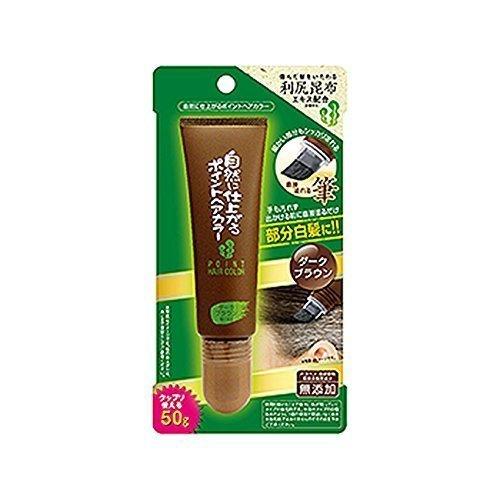 brain-cosmos-japanese-rishiri-kombu-seaweed-extract-rishiri-island-sea-kelp-in-hokkaido-japan-hair-d