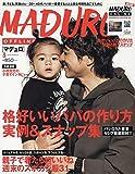 MADURO (2019年3月号)