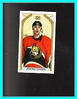 2003-04 Topps C55 Minis Stanley Cup Back #108 Zdeno Chara OTTAWA SENATORS (82e)