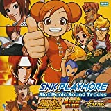 SNK PLAYMORE Slot Panic Sound Tracks