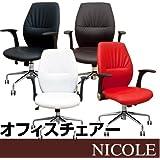 【跳ね上げ式の肘が便利】オフィスチェア NICOLE 4色展開 デスクパソコンチェア椅子sk-h65ブラック