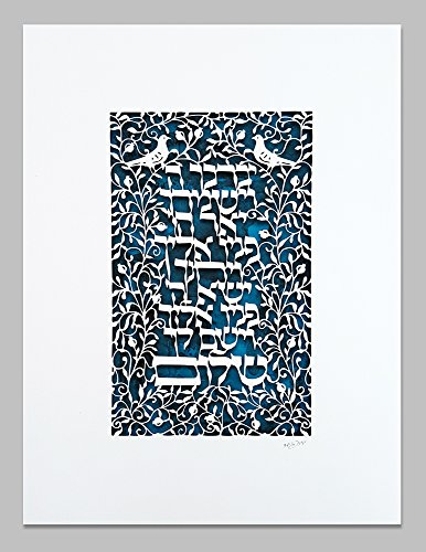 Priestly Blessing Papercut (Doves), Birkat Kohanim, wall hanging, Judaica art, Ready for framing, wedding gift. Signed by David Fisher