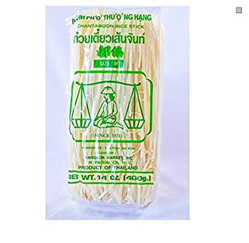 5-Pack 14oz bolsas Thai Premium BKM chantaboon Arroz Stick ...