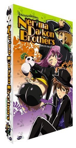 Nerima Daikon Brothers: Complete Collection (4pc) by ADV Films