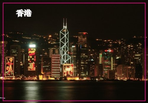 pearl-landmark-souvenirs-famous-victoria-harbour-construction-bank-of-china-tower-in-hong-kong