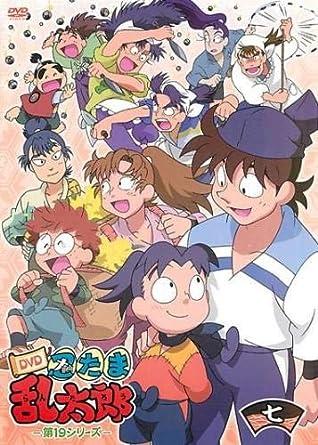 Amazon.co.jp | TVアニメ 忍たま乱太郎 DVD 第19シリーズ 七の段 ...