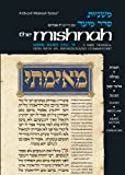 img - for Seder Moed: Taanis, Megillah, Moed Katan, Chagigah (Artscroll Mishnah Series) book / textbook / text book