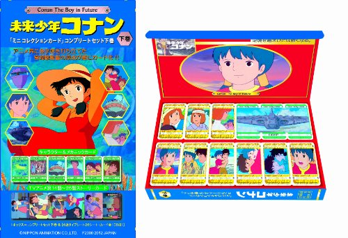Future Boy Conan mini card collection complete set MZ trading card trading card ([Variety]) (2012) ISBN: 4861972523 [Japanese Import]