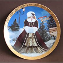 Barbie Happy Holidays 1996 Collector Plate - Limited Edition (1996 Enesco, Mattel)