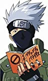GK-O Anime Naruto Hatake Kakashi Make-Out