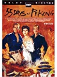 55 Days at Peking (1963) (Import, All Region NTSC)