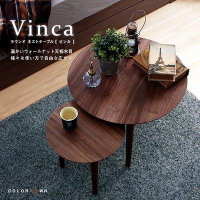 スタンザインテリア Vinca【ビンカ】ラウンド ネストテーブル vinca B079MB2VNM