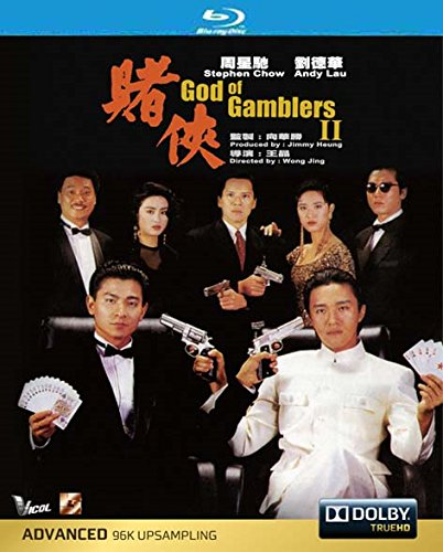 God Of Gamblers 2 (Region Free Blu-ray) (English Subtitled) Digitally Remastered
